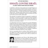 Ismaël contre Israël